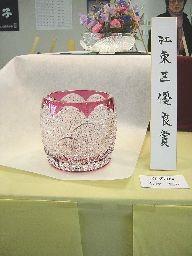 江戸切子「春の海」 作者:矢代益美
