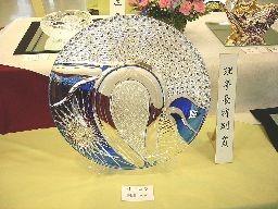 江戸切子「オーロラ」作者:南端久司
