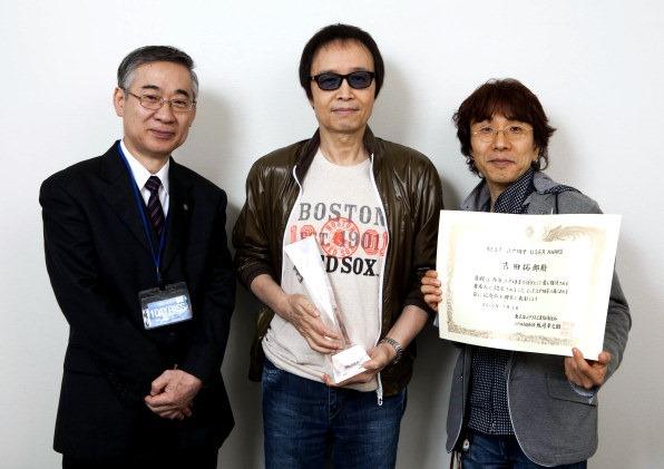 吉田拓郎氏、2010年度「BEST 江戸切子 USER AWARD」