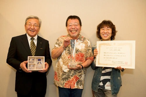 なぎら健壱氏 「BEST江戸切子USER AWARD2011」