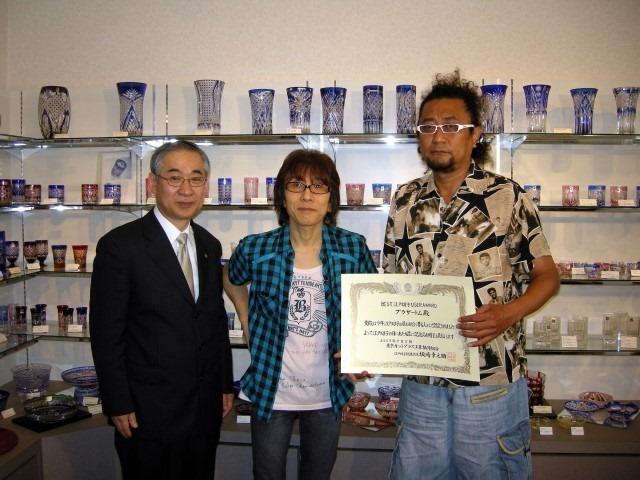 BEST江戸切子USER AWARD 2009年 第1回 ブラザー・トム氏