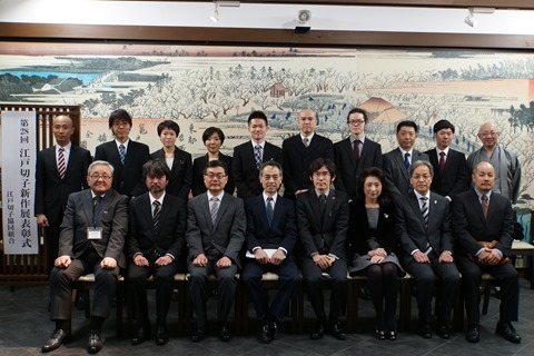 平成28年 第28回江戸切子新作展 ご来賓と受賞者