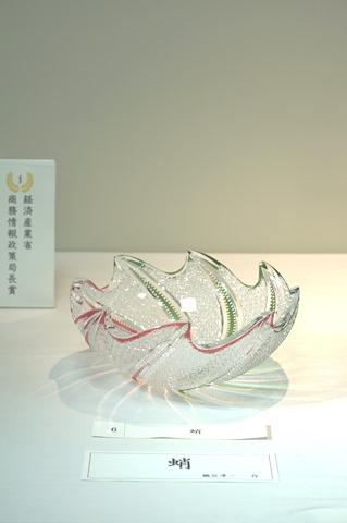 「蛸」 鍋谷淳一 経済産業省商務情報政策局長賞受賞作