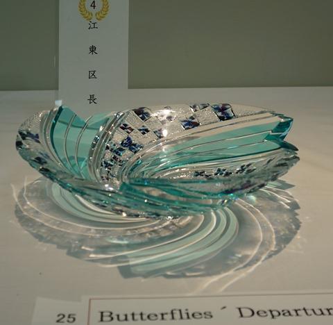 江戸切子 「Butterfly's Departure」 中宮涼子